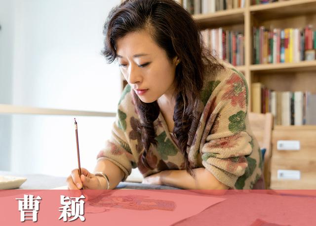 曹颖窦仙童剧照